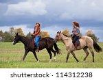 Two Girls Ride Beautiful Akhal...