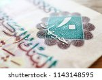 close up the egypt 10 pound... | Shutterstock . vector #1143148595