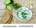 cold kefir soup with cucumber ... | Shutterstock . vector #1143164255