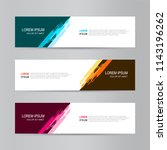 banner background. modern... | Shutterstock .eps vector #1143196262