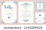 ornate wedding invitation ... | Shutterstock .eps vector #1143209318