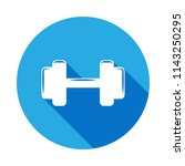 dumbbells icon with long shadow.... | Shutterstock .eps vector #1143250295