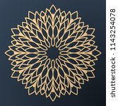 laser cutting mandala. golden... | Shutterstock .eps vector #1143254078