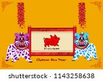 lion dancing and chinese new... | Shutterstock . vector #1143258638