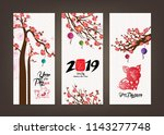 vertical hand drawn banners set ... | Shutterstock . vector #1143277748