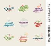 deepavali greetings background. ... | Shutterstock .eps vector #1143311942