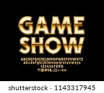 vector chic logo game show.... | Shutterstock .eps vector #1143317945