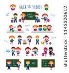 back to school. schoolchildren... | Shutterstock . vector #1143320612