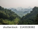 guilin yangshuo mountain range | Shutterstock . vector #1143328382