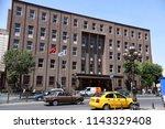 ankara  turkey. july 24  2018.... | Shutterstock . vector #1143329408