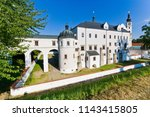 pardubice  czech republic   jul ... | Shutterstock . vector #1143415805