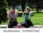 ukraine  kamenetz podolsky june ... | Shutterstock . vector #1143437162
