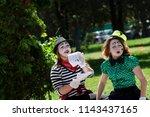 ukraine  kamenetz podolsky june ... | Shutterstock . vector #1143437165