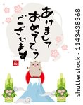 illustration of boar of... | Shutterstock .eps vector #1143438368