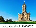russian church  in dubrovitsy... | Shutterstock . vector #1143438395