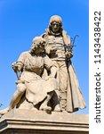 pardubice  czech republic   jul ... | Shutterstock . vector #1143438422