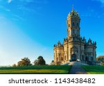 russian church at dubrovitsy... | Shutterstock . vector #1143438482