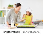 family  cooking  baking and... | Shutterstock . vector #1143467078