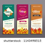 set autumn leaf vertical banner ... | Shutterstock .eps vector #1143498515