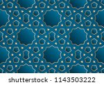 abstract 3d islamic design... | Shutterstock . vector #1143503222