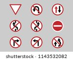 flat icons for traffic sign... | Shutterstock .eps vector #1143532082
