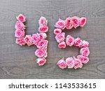 45  forty five   vintage number ... | Shutterstock . vector #1143533615