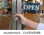 hand on handle door for open to ... | Shutterstock . vector #1143565088