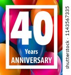 forty years anniversary. 40... | Shutterstock .eps vector #1143567335