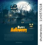 scary graveyard and house in... | Shutterstock .eps vector #1143573218