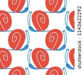 vector cute seamless pattern... | Shutterstock .eps vector #1143622292