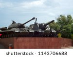 armored vehicles of the soviet... | Shutterstock . vector #1143706688