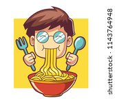 boy eat noodle | Shutterstock .eps vector #1143764948