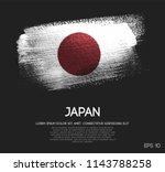 japan flag made of glitter...   Shutterstock .eps vector #1143788258