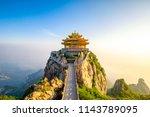 laojun mountain  luoyang ... | Shutterstock . vector #1143789095
