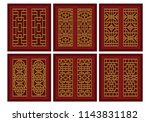 Set Of Traditional Chinese...