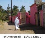 merowe  sudan   november  23 ... | Shutterstock . vector #1143852812
