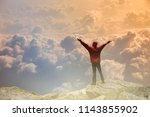 silhouette of jump gesture...   Shutterstock . vector #1143855902