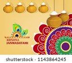happy janmashtami design...   Shutterstock .eps vector #1143864245