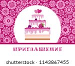 color card. invitation to a... | Shutterstock .eps vector #1143867455