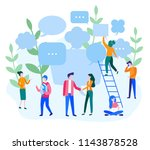 human resources  recruitment... | Shutterstock .eps vector #1143878528