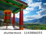 the buddhist monastery of... | Shutterstock . vector #1143886055