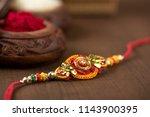 indian festival  raksha bandhan ...   Shutterstock . vector #1143900395