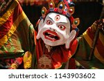 buddhist mystery with the... | Shutterstock . vector #1143903602