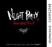 happy halloween   hand drawn... | Shutterstock .eps vector #1143912548