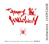 happy halloween   hand drawn... | Shutterstock .eps vector #1143912638