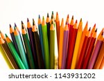 colorful objects on the table | Shutterstock . vector #1143931202