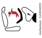 airbags child safety seat logo... | Shutterstock .eps vector #1143944555