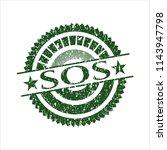 green sos distressed rubber... | Shutterstock .eps vector #1143947798