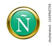 letter   capital letter classic ... | Shutterstock .eps vector #1143965705