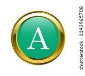 letter a capital letter classic ... | Shutterstock .eps vector #1143965708